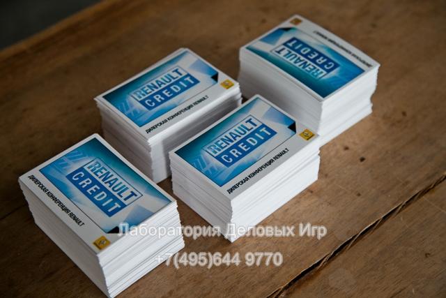 карточки с кредитной терминологией для деловой игры