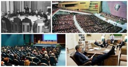 совещание руководителей