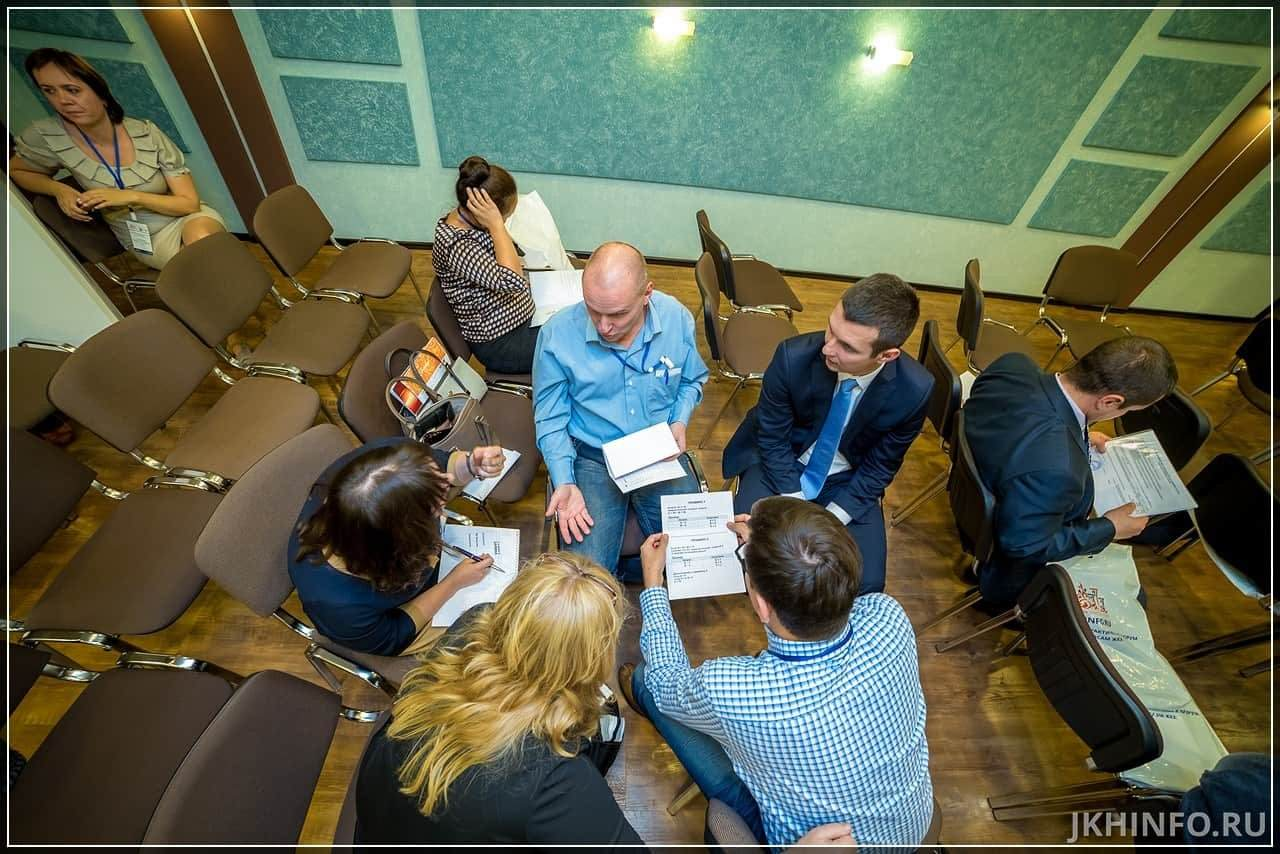 деловая игра на форуме по вопросам ЖКХ