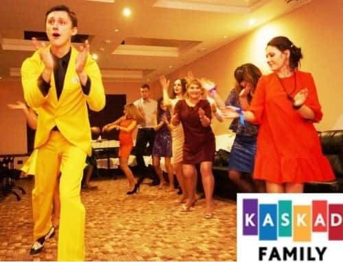 Танцевальный тимбилдинг Kaskad Family