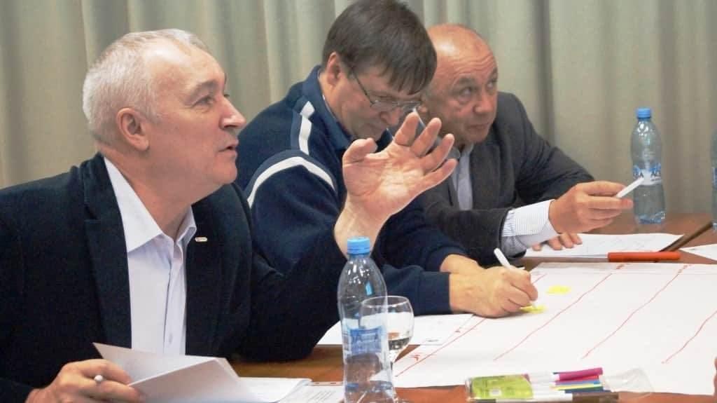 Организационная сессия