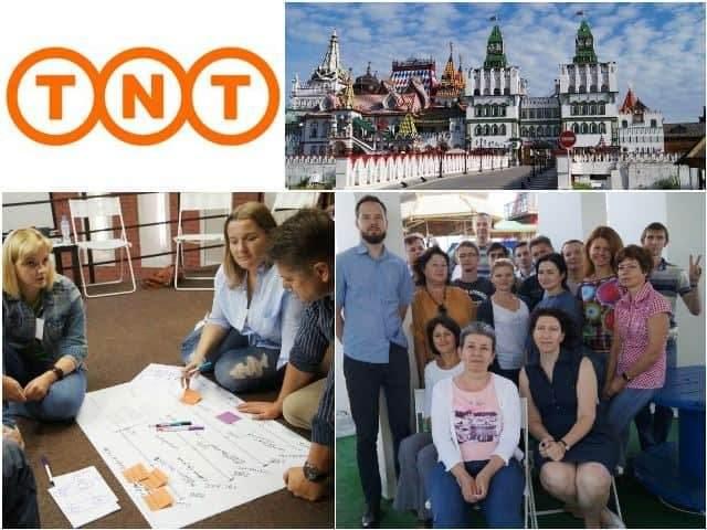 Организационная сессия TNT