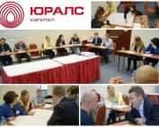 Организационная сессия руководителей Юралс Кэпитал