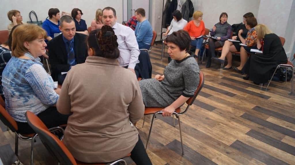Тренинг Управление изменениями в Москве