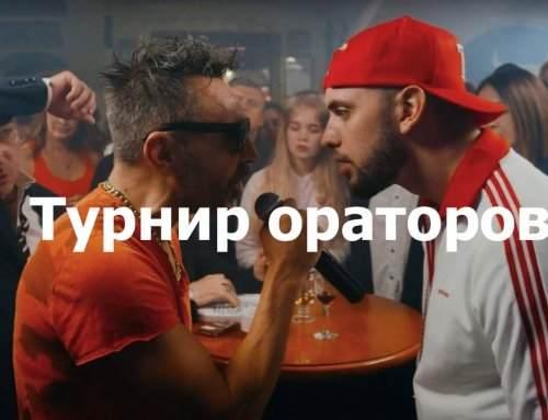 Деловая игра «Турнир ораторов» — навыки публичных выступлений