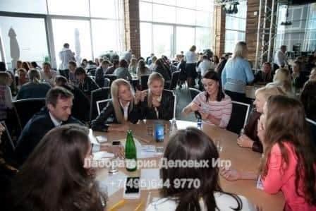 конференция руководителей