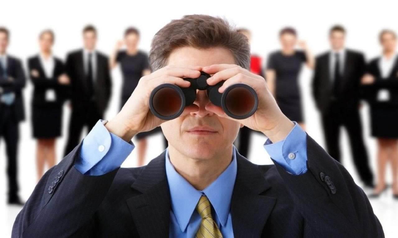 Методы оценки персонала при его подборе