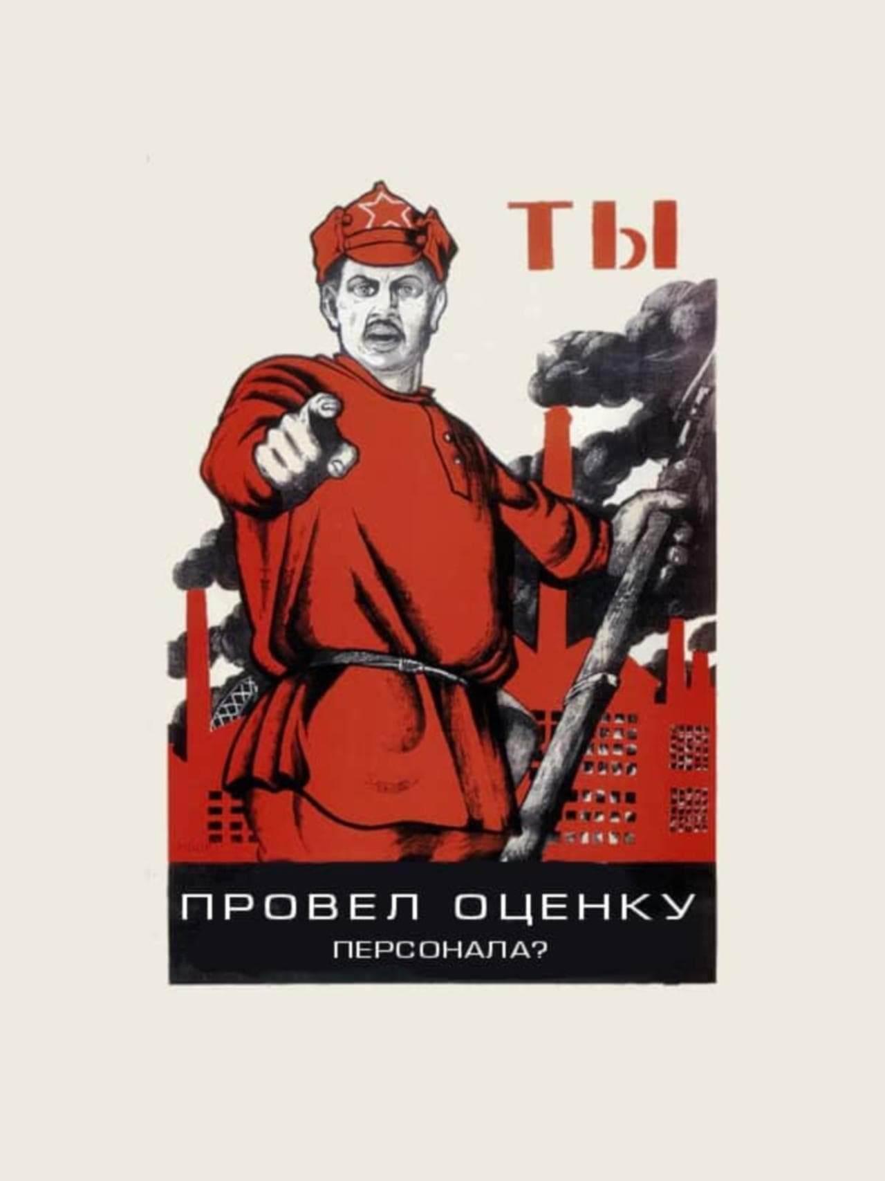 оценка персонала в Лаборатории Деловых Игр☎ +7 (495) 644-97-70 ✔ Работаем по всей России