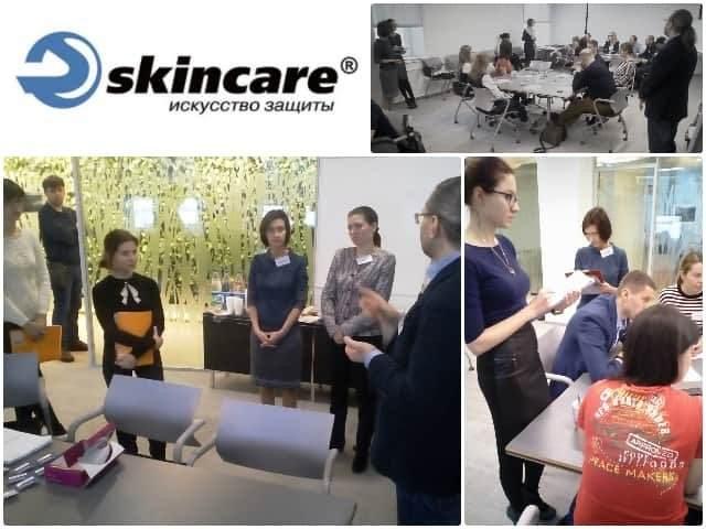 Ассессмент игра для Skincare